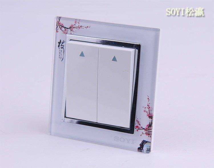 8系列双开单控开关 a6.8-002(白底梅花)