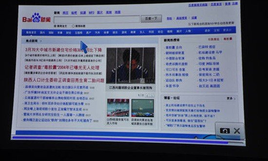 常规安装应用:通过把显示数据线连接到电脑,投影机的rgb in接口上