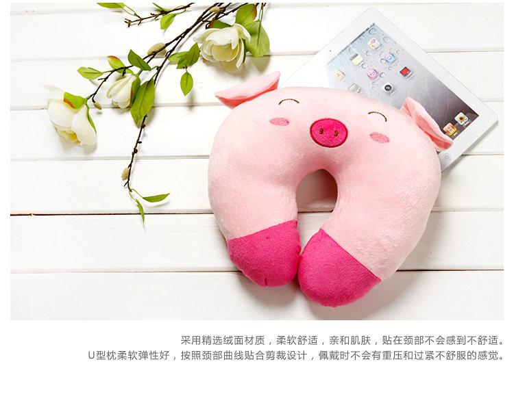 homee可爱超萌动物卡通u型护颈枕-小猪(荷木棠)