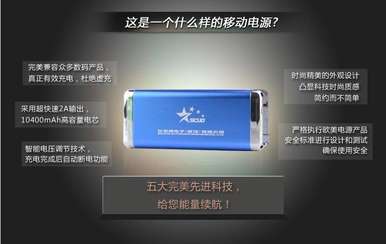 scud 飞毛腿 移动电源(tp)充电宝tp-020a 银色 10400毫安 适用于