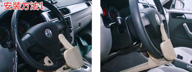钜甲锁 gh-80 汽车方向盘一体式防锯防盗钜甲锁 黑色