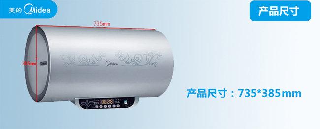 电热水器1个;单向安全阀1个;使用说明书1个;花洒组件1个;膨胀螺栓1个图片