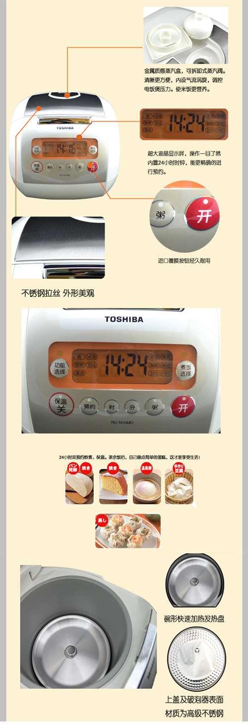 营养煮艺电饭煲系列均采用高科技的dcs数码温控营养释放系统.