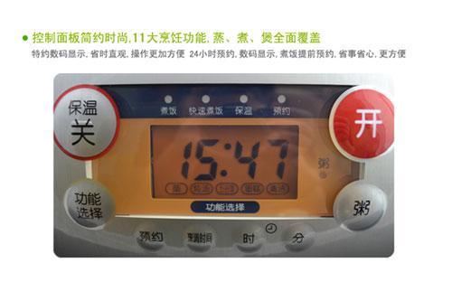 东芝rc-n15pv电饭煲采用人工智能模糊逻辑电路