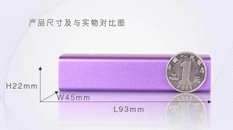 50005000mAh智同步电源紫色(内置省电强华为手机怎样移动电脑软件图片