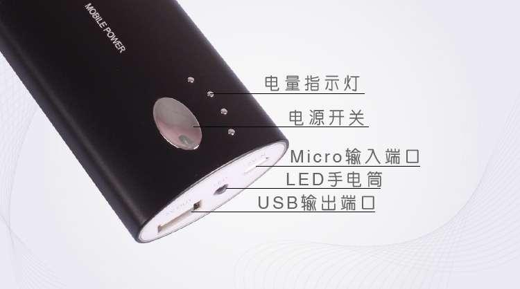 5004400mAh智v电源电源黑色(内置省电强光洛阳手机网图片