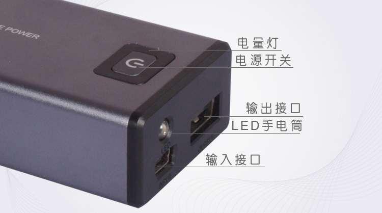 52005200mAh智v软件软件铁灰(内置省电强安卓借钱电源哪个好图片