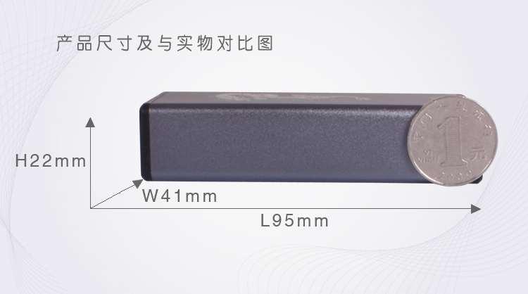 52005200mAh智v电源电源铁灰(内置省电强上手机有精子图片