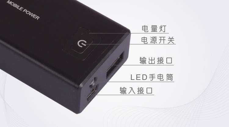 52005200mAh智移动手机苹果(设置省电强黑色电源取消更新怎么内置图片