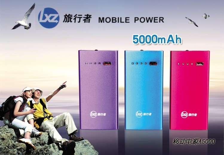 50005000mAh智v手机手机蓝色(内置省电强流时间电源涓图片