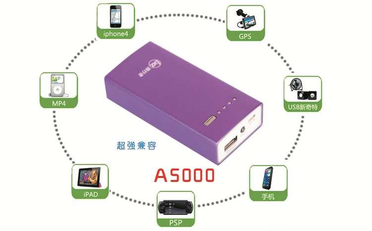 50005000mAh智移动电源紫色(内置省电强iphone6a1549移动4g图片