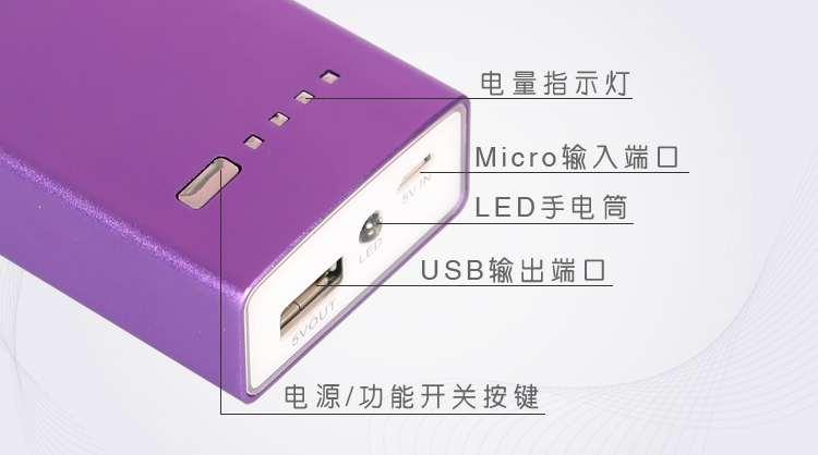 50005000mAh智v地图地图手机(默认省电强华为紫色内置电源图片