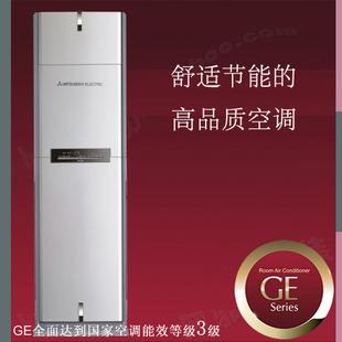 mitsubishi electric 三菱电机 mfh-ge71vch 3p定频冷暖立式空调(限