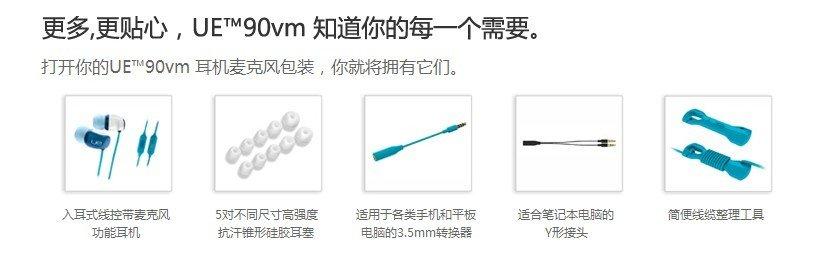 8 cm (46英寸) 输入类型:直插式 耳机插头类型:3.