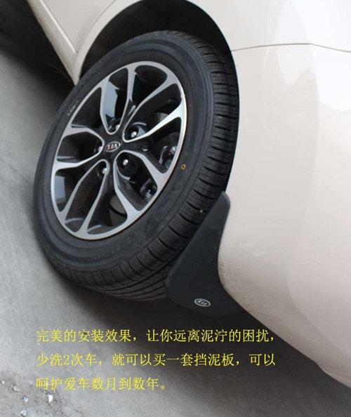 专车专用汽车挡泥板/福特系列-蒙迪欧致胜