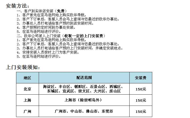 owa 欧华 丰田凯美瑞12款(8寸) 汽车dvd导航(北京 上海 广州,厂商带货