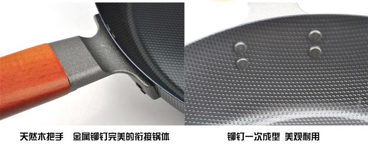 素材与钢之间不仅不断环绕,而且缩小素材与钢板直接接触面积,减少出现