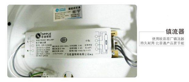 欧普led筒灯接线图解