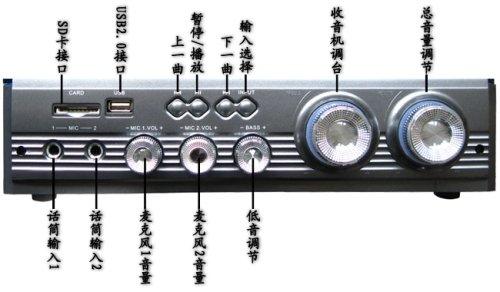 1多媒体有源音箱 双麦克风 卡拉ok fm调频(黑色)