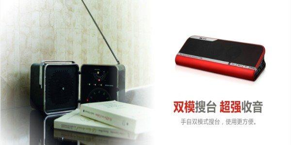 奥尼多功能便携音箱D508可乐红【报价、价