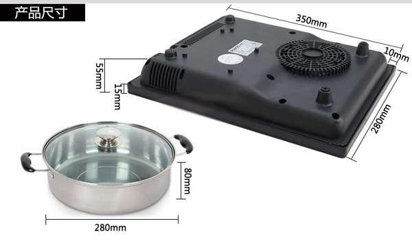 povos 奔腾 整版滑动触控电磁炉c21-pg98t(整版触摸/滑动控制/防水