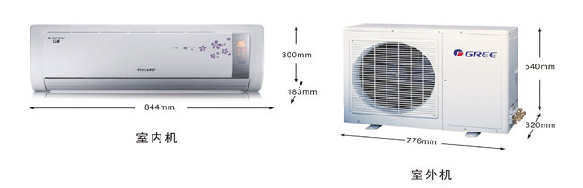 格力空调 q迪变频1.5冷暖壁挂机kfr-32gw/(32570)fnba