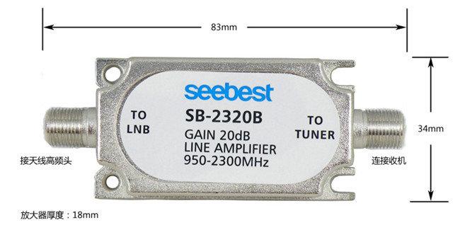 2320B 卫星电视天线信号放大器 20dB 950 2300MHz图片