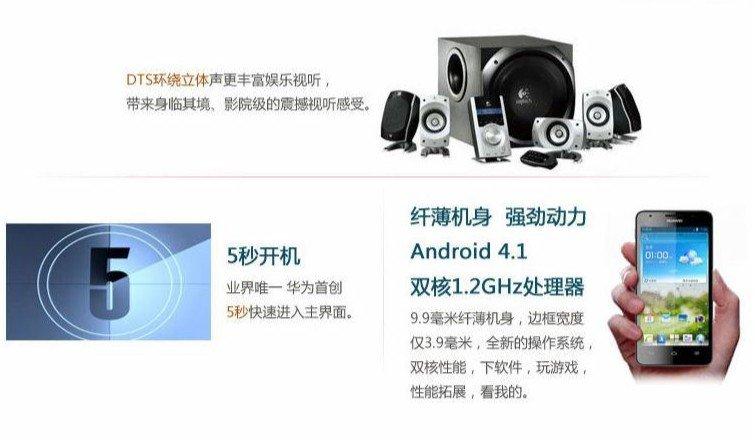 Huawei 华为 G510 U8951 3G GSM WCDMA 双卡双待手机 联通定制