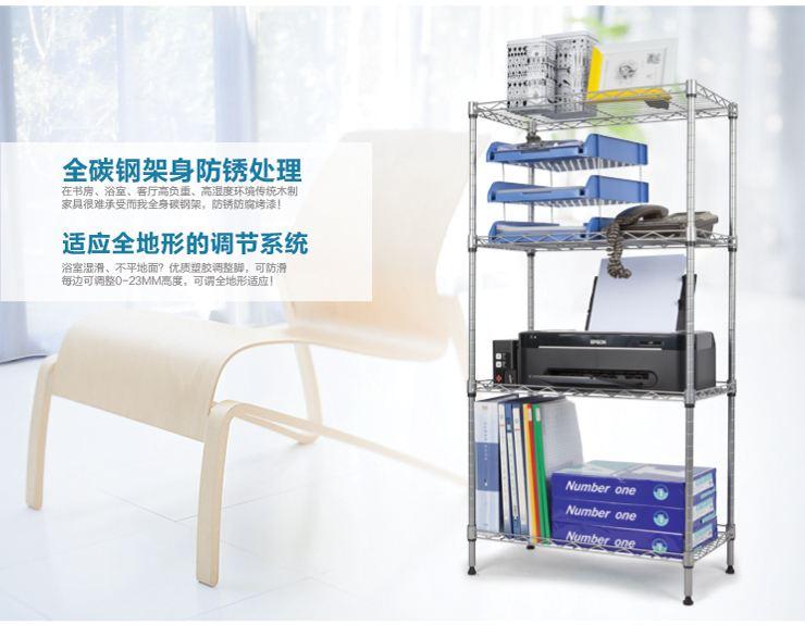 层板书架多高-三角力学设计,载重力强(安全承重可达100KG);表面高温烤漆处理
