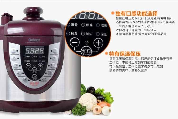 格兰仕5l双胆电压力锅yb508