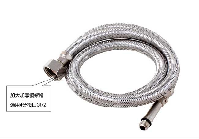 家用电线单孔开关接线法