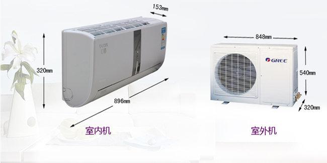 GREE 格力KFR 26GW 26561 FNAa 2 壁挂式1匹冷暖变频空调U酷系