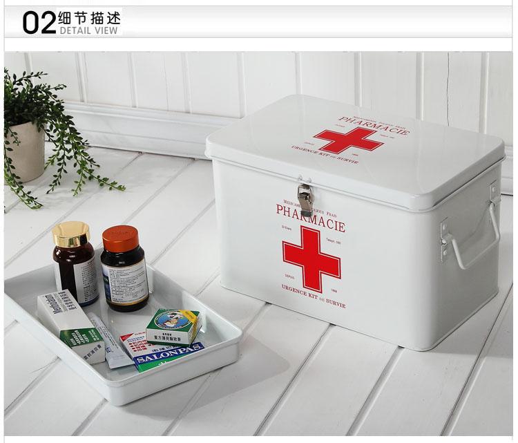 药物提醒箱手绘