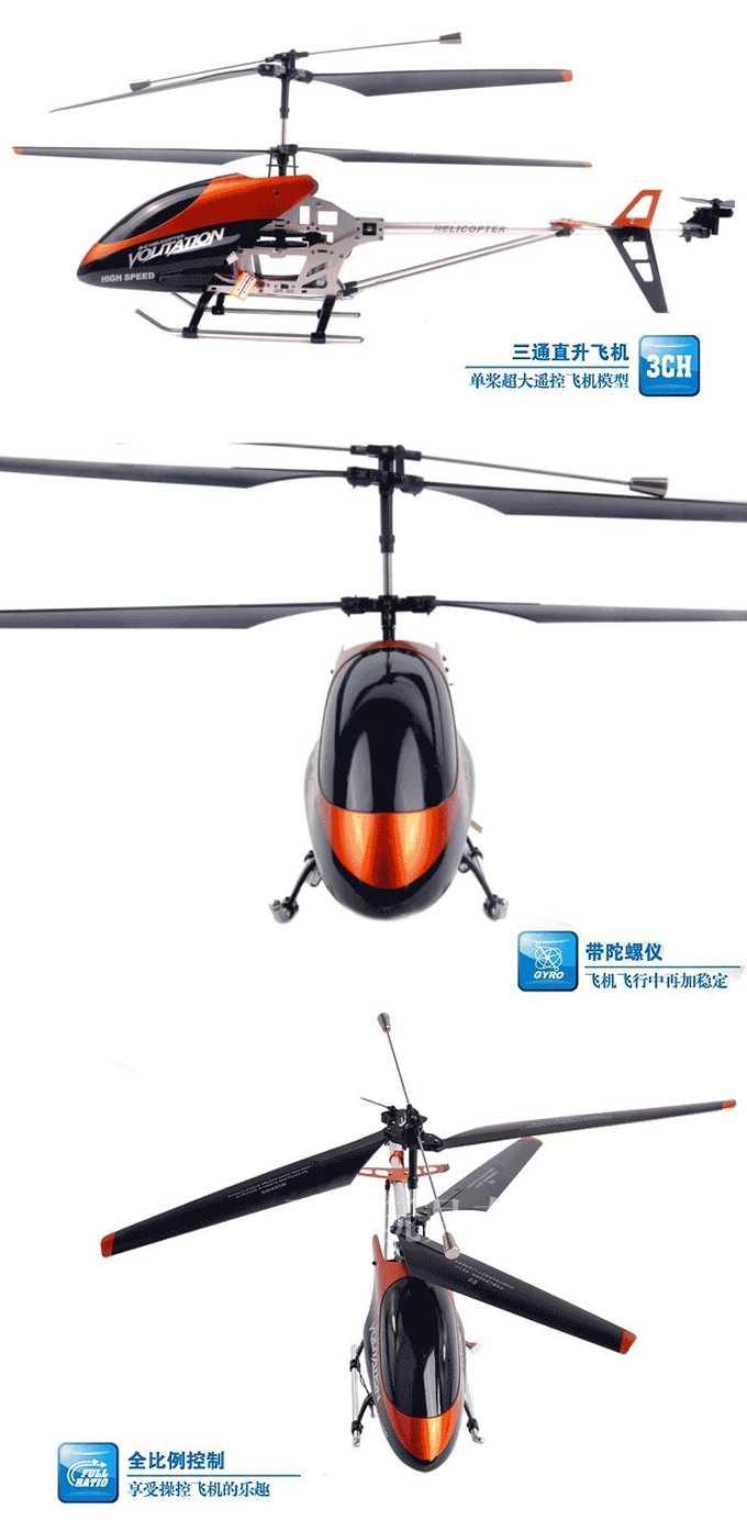 双马 遥控直升飞机 双桨三通道陀螺仪飞机 no.9053