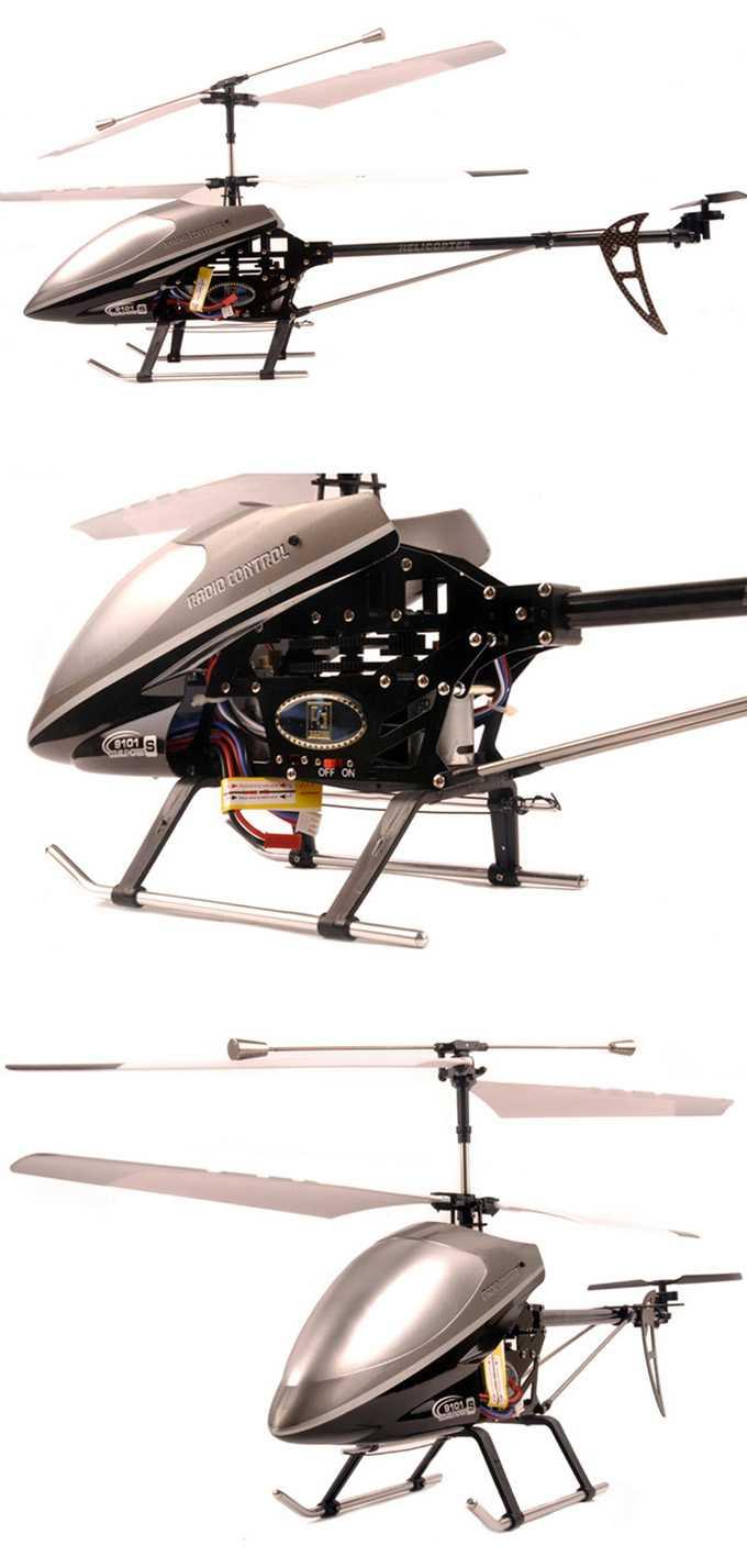 双马玩具 遥控飞机 航模 超大型合金抗摔单翼四通道超大充电(内置陀螺