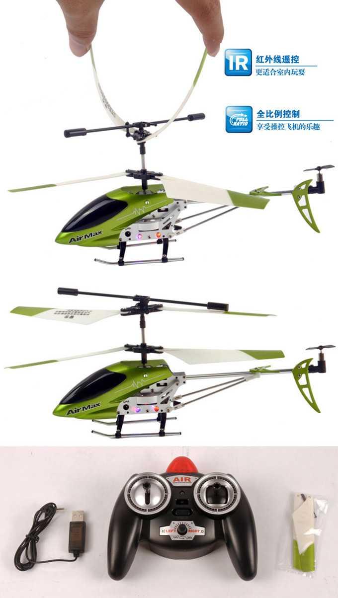双马 遥控直升飞机 双桨三通道陀螺仪飞机 no.9102