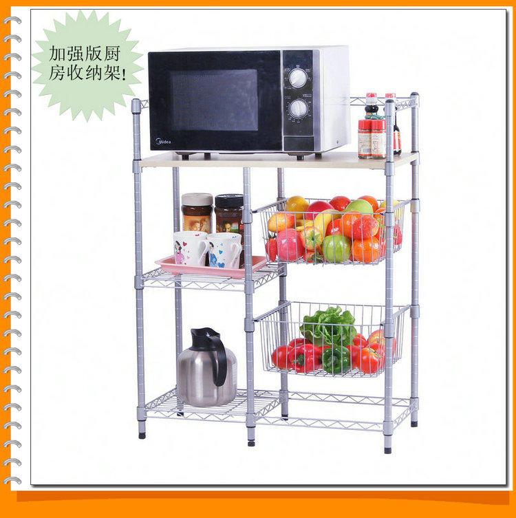 层板书架多高-这是一款多功能的厨房架,不但有抽拉式的网篮,储物更方便,而且有