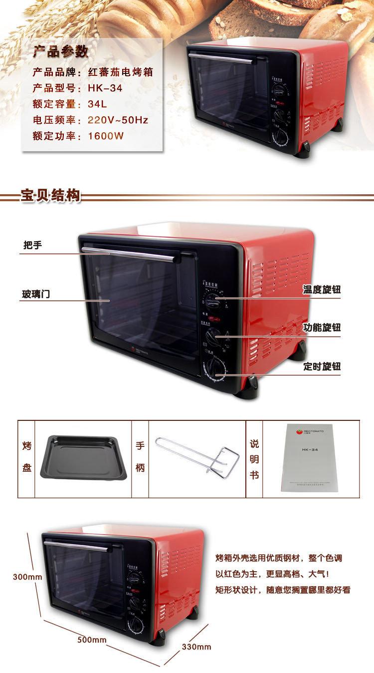 自动恒温:内设高灵敏度温控器