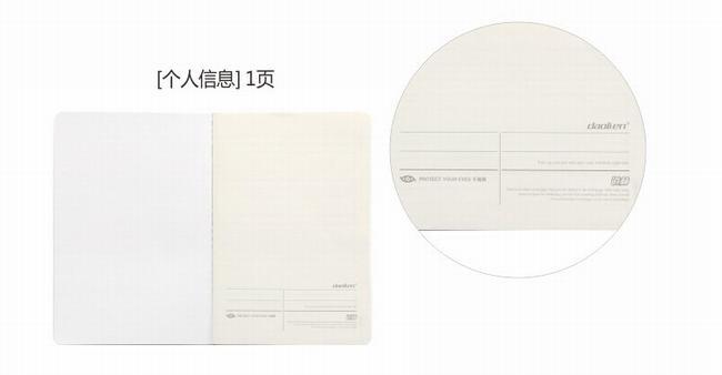 米黄色纸的淡淡温柔,流畅书写的肆意感受,鼓励每个人打开笔记本,记录图片