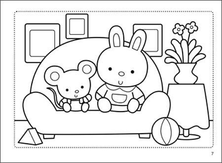 看书的小男孩 小兔子村庄; 回至 小红花·幼儿阶梯涂色3 (平装); 看书