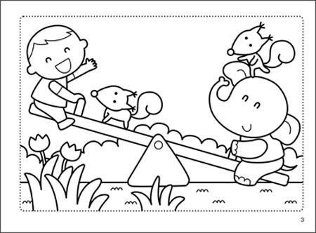儿童美术启蒙 宝宝绘画;图片