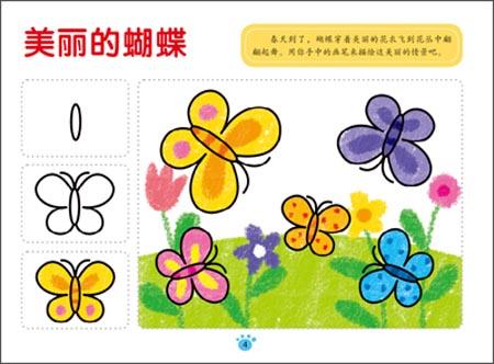 《幼儿绘画启蒙》是根据教育部颁布的《幼儿园教育指导纲要》(试行)