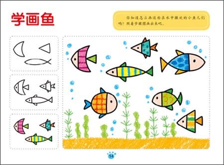 幼儿园盘子画卡通