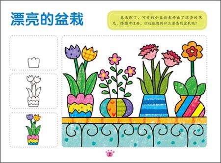 回至 小红花·幼儿绘画启蒙(5-6岁下) (平装)图片