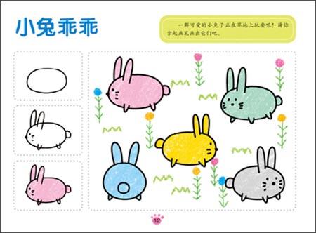 小红花·幼儿绘画启蒙(3-4岁下)平装–2010年8月1日