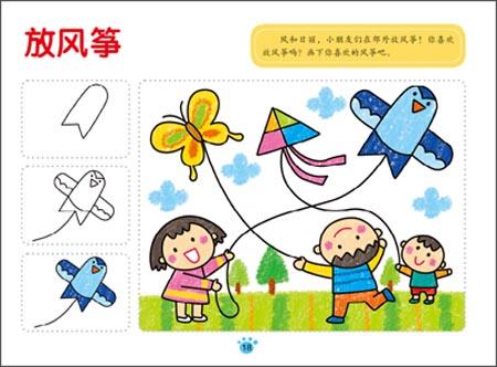 幼儿绘画启蒙(5-6岁)(套装全2册):亚马逊:图书; 小红花·幼儿绘画启蒙