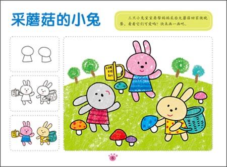 小红花·幼儿绘画启蒙(5-6岁)(套装全2册)