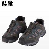 卖家鞋靴5折封顶-2013双十一-亚马逊