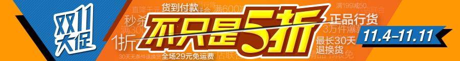 亚马逊中国:双十一大促最强音,11月4日9点开启