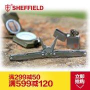 谢菲德工具 满299减50
